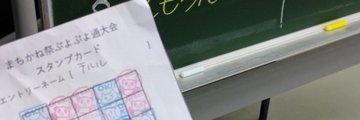 Thumb 9976166f d475 43c1 bfbf 2f775f90b77e
