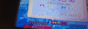 Thumb a0f25b2e 4f50 4a53 854c 52ef3b3cce82
