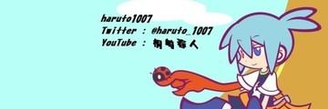 Thumb 5515c6af 3edb 4003 9c58 a20a1174eecf