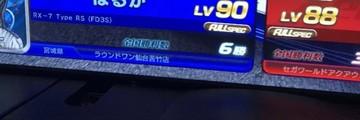 Thumb d675d3f6 71e9 4f90 9a44 28d578361e49