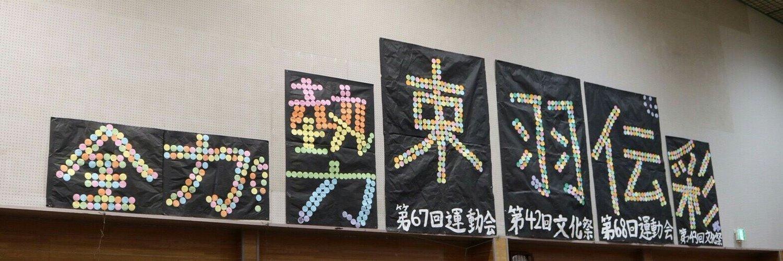 Kousei20021122