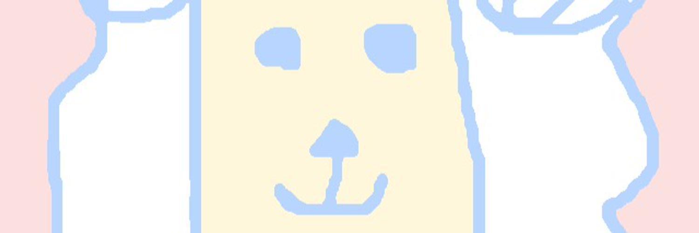 himuti