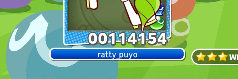 ラッティー