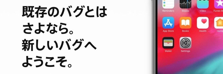 eichi_2412