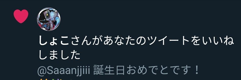 r_nqrse_lolol