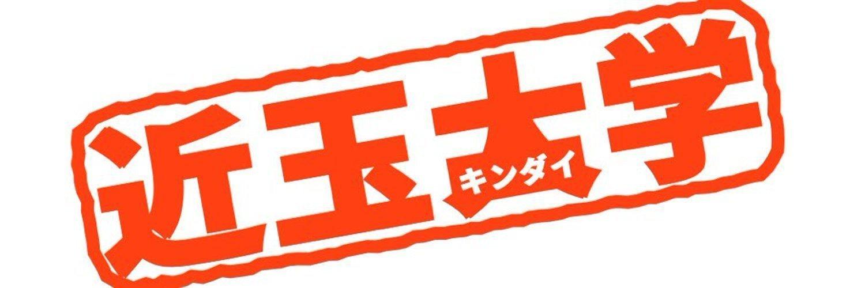 ゲストCもち(サークル管理用)