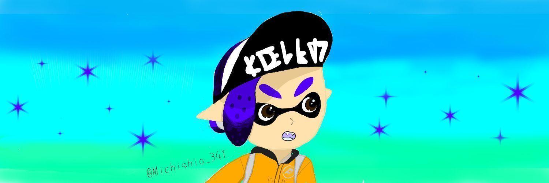 Michishio_341