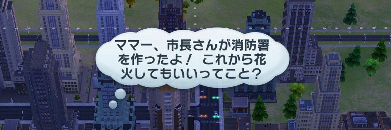 gamesasaki