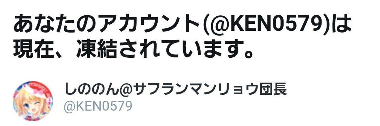 し↑の→の→ん↓