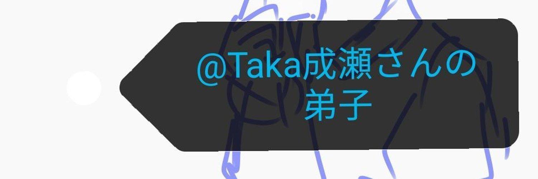 Taka12329663