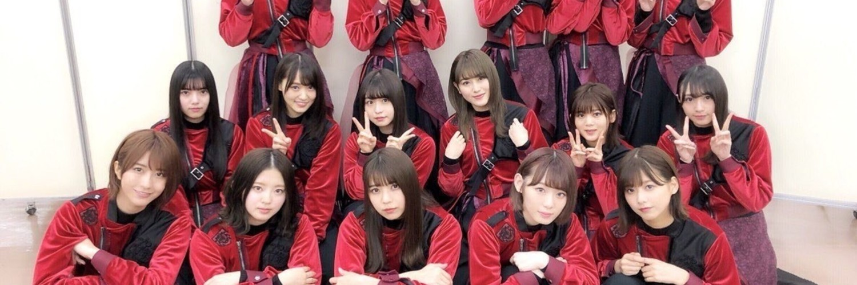 keyasaka46s
