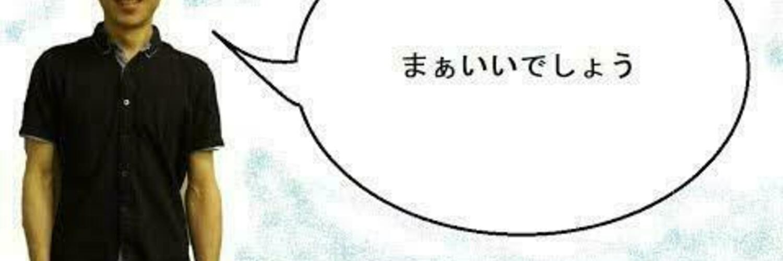 Tspin信吾🐾