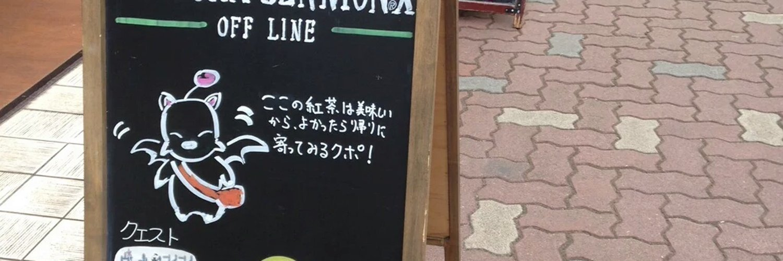 pw_shiva