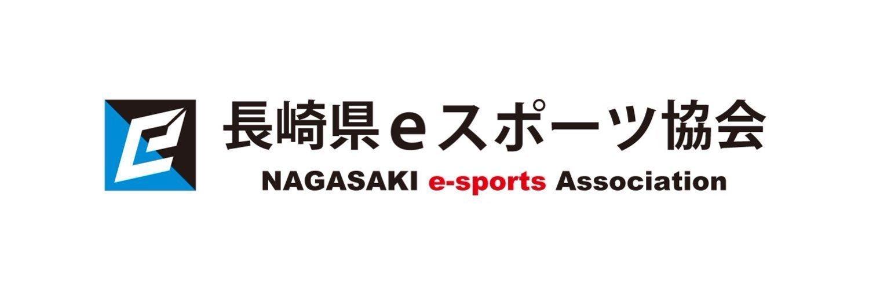 esportsnagasaki
