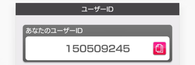 takataka17570