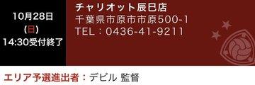 Thumb 3d414c5a d20e 47c3 8757 e84f8252fe5d