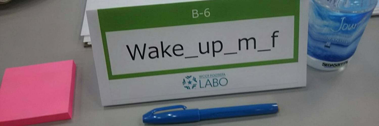 Wake_up_m_f