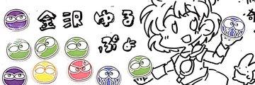 Thumb c1bc5ad8 f896 4d89 b855 9f4641c405b4