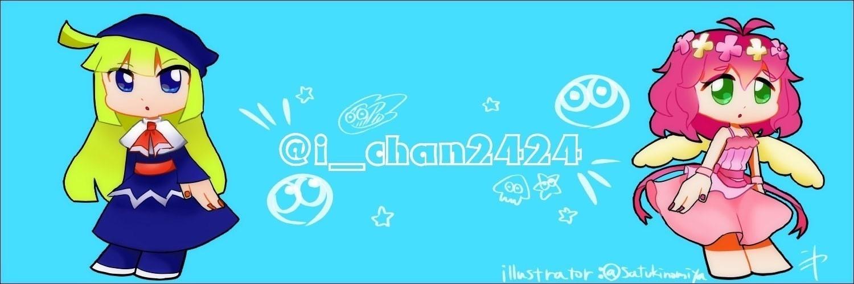 i_chan2424