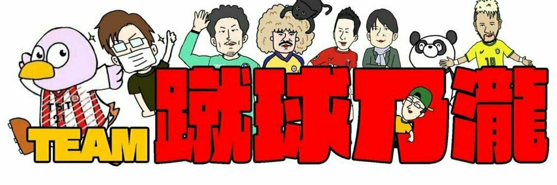 コバトン 【CBF×TST #21】