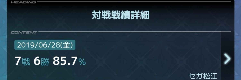 dj_yukitaka