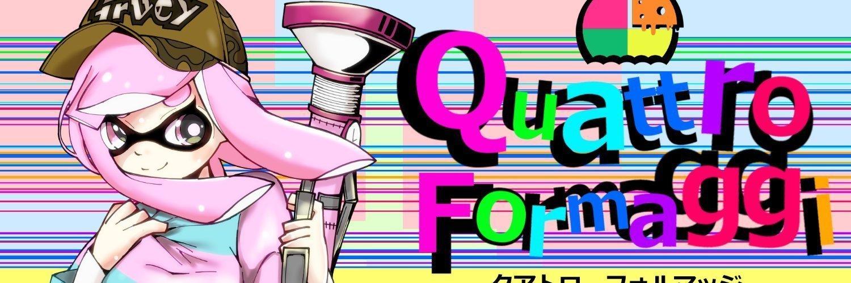 QF杯運営