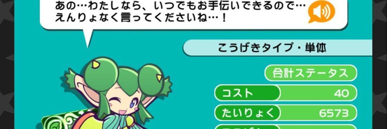 Minakaze_24