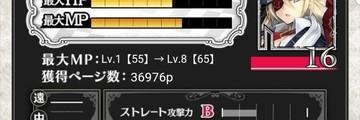 Thumb b58bab69 854b 46d3 bdf1 6dada34623e1