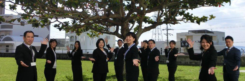 琉球リハビリテーション学院作業療法学科