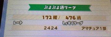 Thumb 904e18b2 8f8d 415a 988d c6153f4ae028
