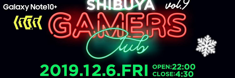SHIBUYA GAMERS CLUB