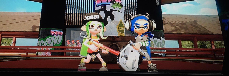 Squid_ZAP