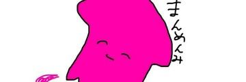 Thumb 305b2246 a4a8 4f99 9d46 b72d4270c66b
