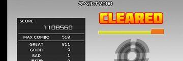 Thumb 27555cda bd11 4dc1 a4d9 69b3d6c43929
