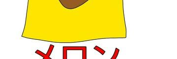 Thumb c7ff0613 b49c 4f2d aabd 52d77a2c9537