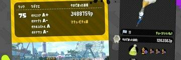 Thumb d4a9cae8 7143 42a9 82e8 b6c1da738944