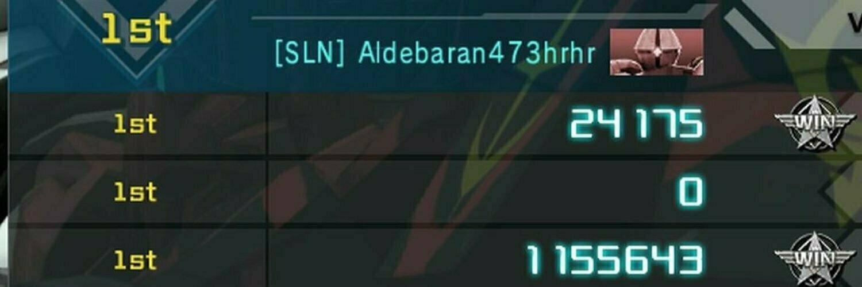 Aldebaran473hrhr