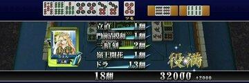 Thumb 8ee648fb 7c82 4654 8e9e 54545a51b351
