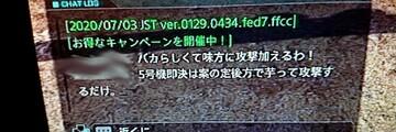 Thumb 561c48ae 4a28 4bb4 b3da 1423afe7816f