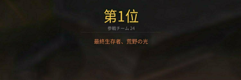 yuujie_386