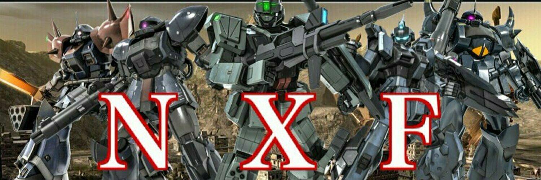 パル【NXF】
