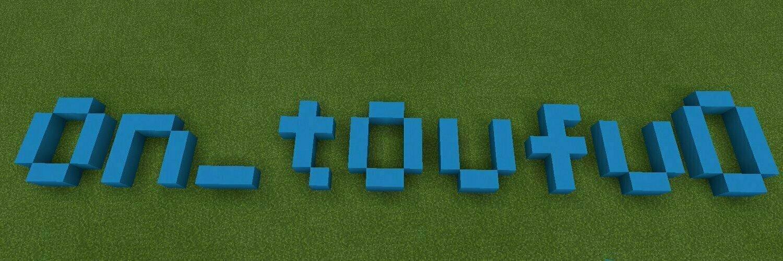on_toufu0