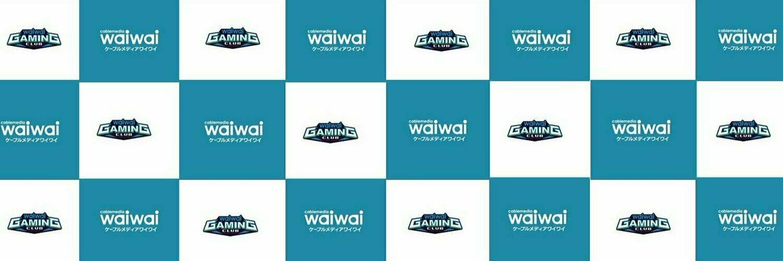 ClubWaiwai