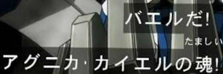 Fubuki1021