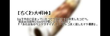 Thumb 15495b81 53ea 48f5 a0d2 088ca3a88b26