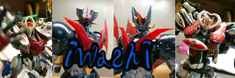 IwashiEx