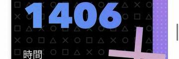 Thumb 99e1e028 76b9 4880 bbcc d83e4a62f708