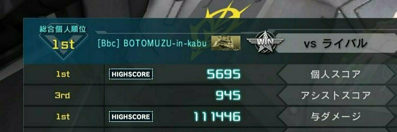 kabb0645