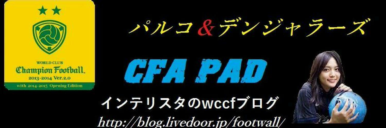WccfCfaPad