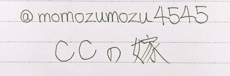 momozumozu4545